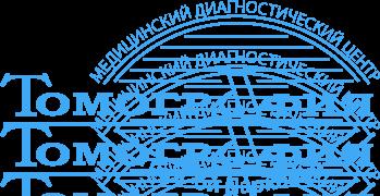 Логотип Томография на 1-ой Парковой